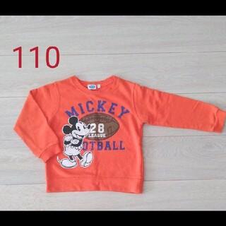 ディズニー(Disney)のミッキートレーナー110フットボール28(ジャケット/上着)