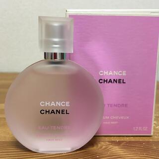 CHANEL - 美品 CHANEL シャネル オータンドゥルヘアミスト