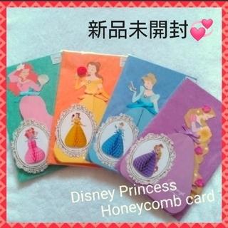 ディズニー(Disney)の新品 ドレス色当て ハニカムカード(ウェルカムボード)