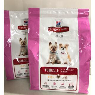 ヒルズスタイル(hills style)のヒルズ サイエンスダイエット シニアアドバンスド 13歳 3kg×2袋 小型犬用(ペットフード)