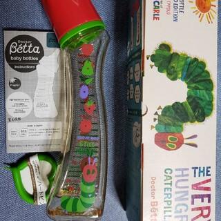 ベッタ(VETTA)のベッタ哺乳瓶(24日までお値引き中)(哺乳ビン)