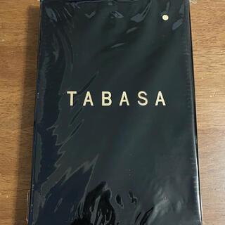 タカラジマシャ(宝島社)の大人のおしゃれ手帖 1月号付録 TABASA 大人の抗菌ポーチ(ポーチ)