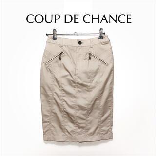 クードシャンス(COUP DE CHANCE)のCOUP DE CHANCE ひざ丈スカート*自由区 23区 イネド エフデ(ひざ丈スカート)