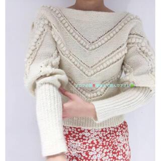 EDIT.FOR LULU - 定価3.3万 LULU♡ニットShinzone paloma wool ROKU
