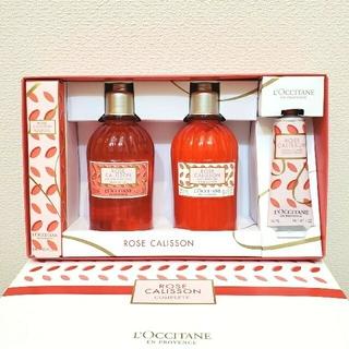 ロクシタン(L'OCCITANE)の週末お値下げ♡ロクシタン ローズカリソン コンプリート(ボディローション/ミルク)