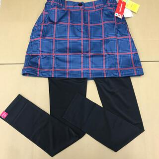 マリクレール(Marie Claire)の新品スカート レギンスセット(ウエア)