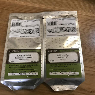 ルピシア(LUPICIA)のルピシア 緑茶 セット(茶)