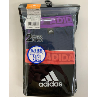 アディダス(adidas)のadidas umbroボクサーブリーフ  160 2枚組2セット(下着)