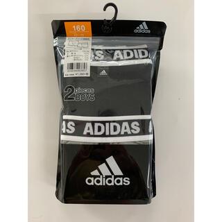 アディダス(adidas)のadidas 子供ボクサーブリーフ  160 2枚組1セット(下着)