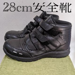 asics - アシックス 安全靴 28cm 未使用品