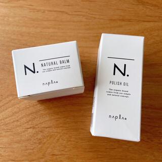 NAPUR - ナプラ N. ポリッシュオイル&ナチュラルバーム