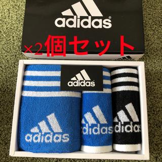 アディダス(adidas)のadidas★タオル ギフトセット(タオル/バス用品)
