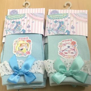 シマムラ(しまむら)のEKONECO 靴下15〜20cm 2つセット ソックス エコネコ 絵子猫(靴下/タイツ)