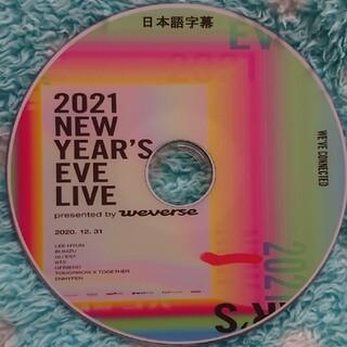 防弾少年団(BTS) - 2021 NEW YEAR'S EYE LIVE DVD