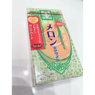 森永製菓 - 森永 メロンキャラメル