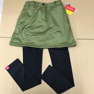 マリクレール(Marie Claire)の新品 スカート レギンス セット(登山用品)