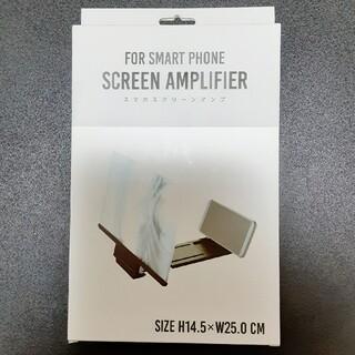 スリーコインズ(3COINS)の新品・未使用 スマホスクリーンアンプ(その他)
