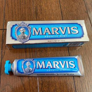 マービス(MARVIS)のMARVIS(マービス) アクアティック・ミント(歯みがき粉) 85ml(歯磨き粉)