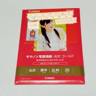 キヤノン(Canon)の送料込·キャノン写真用紙·光沢 ゴールド 2L判 20枚(その他)