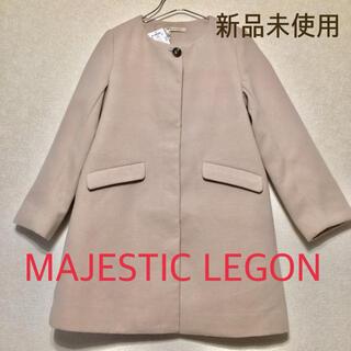 マジェスティックレゴン(MAJESTIC LEGON)の新品・未使用✰ MAJESTIC LEGON✰マジェスティックレゴン✰コート✰ (ピーコート)