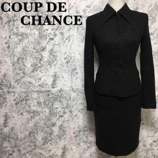クードシャンス(COUP DE CHANCE)のクードシャンス ラメ ツイード スカート ジャケット セットアップスーツ 黒(スーツ)