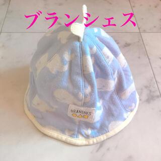 ブランシェス(Branshes)のブランシェス 帽子(帽子)