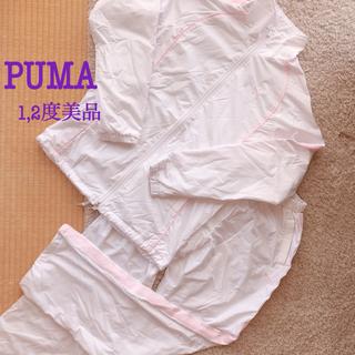 PUMA - 【専用】 PUMA ウインドブレーカー ジャージ 上下 セット M L プーマ