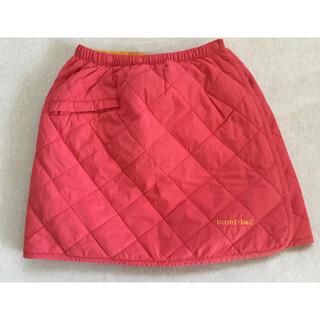 モンベル(mont bell)のモンベル mont-bell ラップスカート リバーシブル 95cm~125cm(スカート)