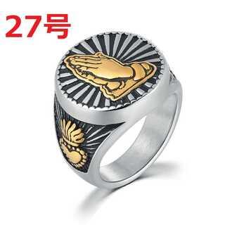 ハンド 祈り ヒップホップ ブリンブリン ストリート シルバー 指輪 27号(リング(指輪))