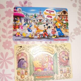 ディズニー(Disney)のディズニーランド テレフォンカード50度数×2枚(その他)
