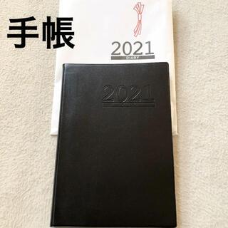 未使用 2021年 手帳 スケジュール帳(手帳)