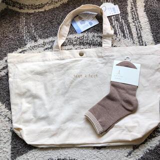 シマムラ(しまむら)のtete a tete 福袋 バッグと靴下のセット(靴下/タイツ)
