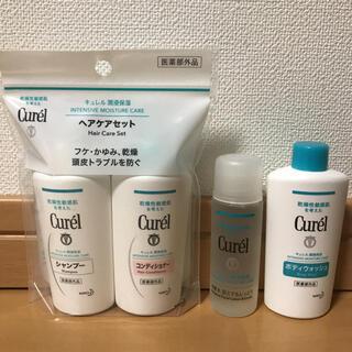 Curel - キュレル 小さいサイズ セット