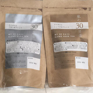 セイカツノキ(生活の木)の生活の木2021 福袋 ブレンドハーブティー(健康茶)