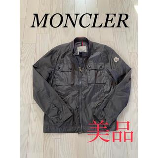 モンクレール(MONCLER)の美品!MONCLER!モンクレールナイロンジャケット(ナイロンジャケット)
