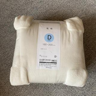 ニトリ(ニトリ)の新品✨✨毛布ダブルサイズ(毛布)
