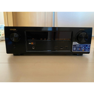 DENON - DENON AVR-X1200W