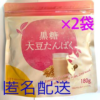 タイショウセイヤク(大正製薬)の黒糖大豆たんぱく 2袋(プロテイン)