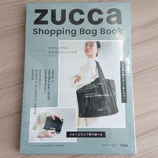 ズッカ(ZUCCa)の新品未開封 ZUCCa Shopping Bag Book  ズッカ   (エコバッグ)