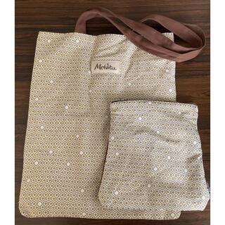 メルヴィータ リバーシブルトートバッグ&マチつきポーチ  cotton100%