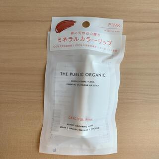 コスメキッチン(Cosme Kitchen)のTHE PUBLIC ORGANIC ミネラルカラーリップ(リップケア/リップクリーム)