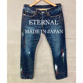 エターナルジーンズ(ETERNAL)の美品!ETERNAL ペンキ加工デニム!日本製!(デニム/ジーンズ)
