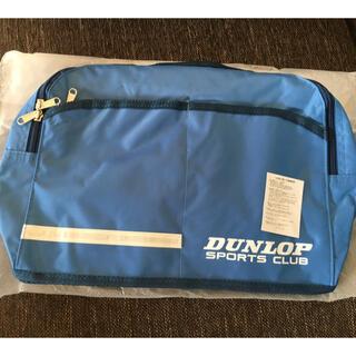 ダンロップ(DUNLOP)のダンロップスポーツクラブ ジュニア指定鞄(レッスンバッグ)