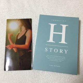 トリプルエー(AAA)のUNO MISAKO LIVE TOUR 2019-Honey Story-(ミュージシャン)