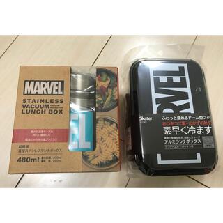 マーベル(MARVEL)のMARVEL ふんわり盛れる アルミ弁当箱 & 超軽量ランチボックス (弁当用品)
