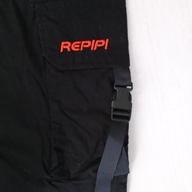 repipi armario(レピピアルマリオ)のrepipi armaio レディースのパンツ(カジュアルパンツ)の商品写真