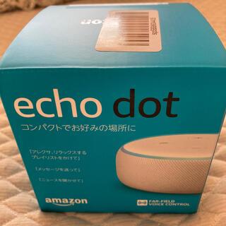 エコー(ECHO)の即日発送 Amazon Echo Dot(第3世代) サンドストーン(スピーカー)