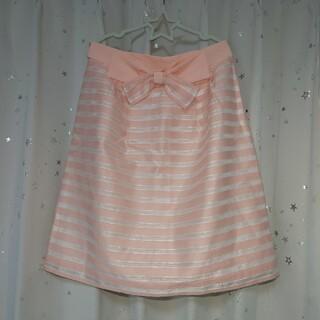 クイーンズコート(QUEENS COURT)のクイーンズコート☆スカート☆サイズ2☆新品タグ付き(ひざ丈スカート)