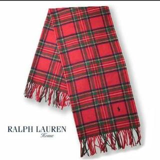 ラルフローレン(Ralph Lauren)のラルフローレン ブランケット/ショール(毛布)