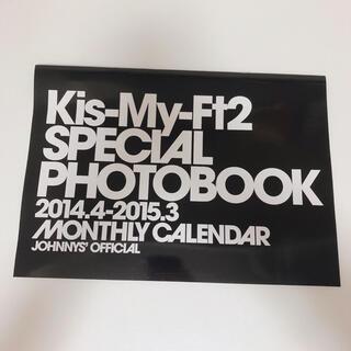 キスマイフットツー(Kis-My-Ft2)のキスマイ カレンダー 【Kis-My-Ft2】(アイドルグッズ)